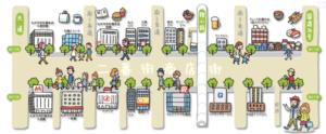 二番街×I LOVE ODORI ハロウィン大通大行進