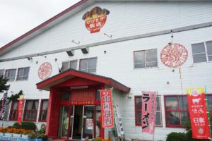 275号線沿いの浦臼でランチ。謎の中華店「しいたけ飯店」はパラダイス。