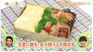 渡邊圭祐、お弁当づくりがうまい!